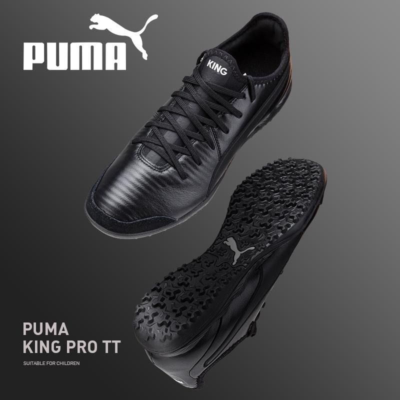 Puma/彪马KING Pro TT碎钉人造草袋鼠皮男子比赛足球鞋105668-01