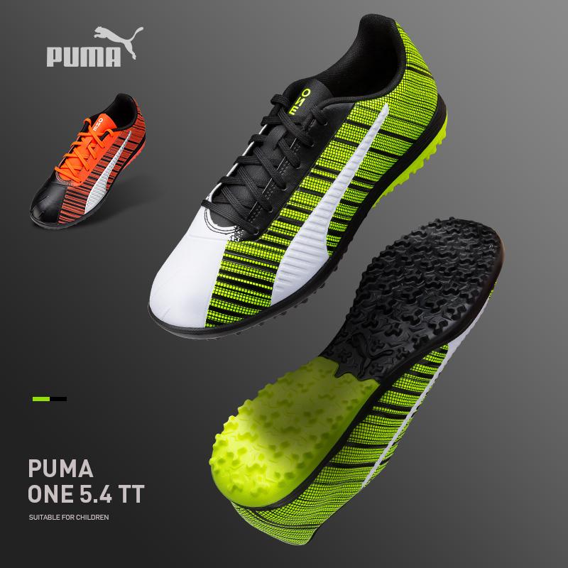 Puma/彪马ONE 5.4 TT短钉人造草男子比赛训练足球鞋105653-03正品