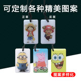 Can copy ic card custom printing uid drop glue cartoon m1 card intelligent induction blank cell elevator access card