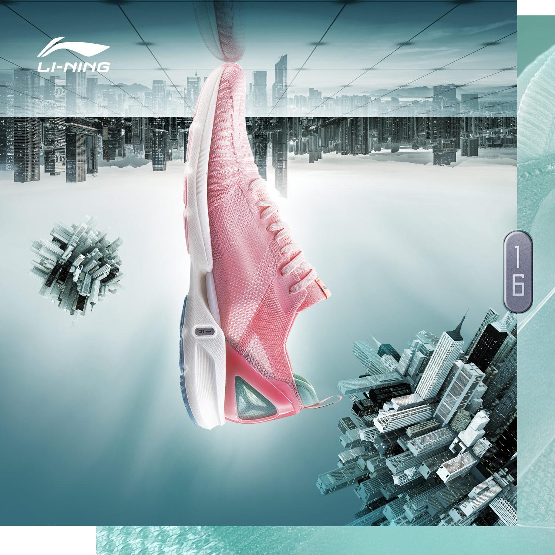李宁女鞋跑步鞋2019夏季新款超轻16代跑鞋防滑减震网面透气运动鞋