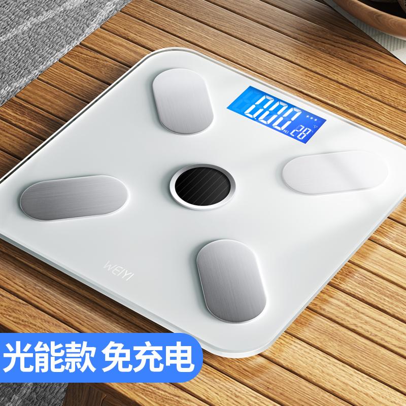 称重电子体重秤家用精准充电人体智能测脂肪女生宿舍小型体脂称女