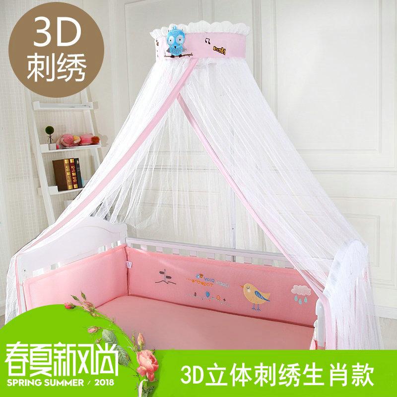 婴儿床蚊帐儿童宝宝蚊帐落地式可升降带支架蚊帐罩通用
