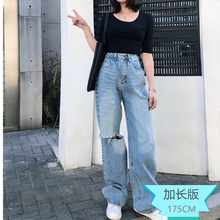 Fall 2019 new Korean version of retro washed holes, extended wide-legged trousers, high waist slim pants and jeans