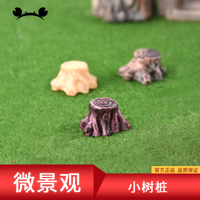 螃蟹王国 沙盘模型材料微景观装饰场景模型 DIY手工摆件 小树桩