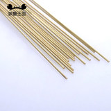 Crab Kingdom RC material Brass rod Aircraft parts drive shaft Metal rod Copper rod 300*1mm