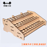 Crab Kingdom paint rack paint wooden storage storage rack DIY model tool AV paint rack Multi specifications