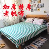 2.3米 传统纯棉加厚老帆布凉席特厚老粗布床席夏加大床席2 包邮