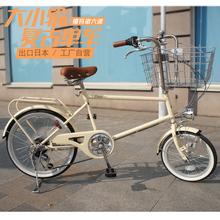 出口日本自行车女式成人大小轮韩式淑女宠物H-1620复古轻便单车