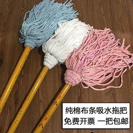 家用老式拖把纯棉吸水大圆头木杆拖布墩布木把棉布条酒店大堂物业图片