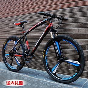 24/26寸双碟刹带减震27/30变速男女式成人学生一体轮山地车自行车