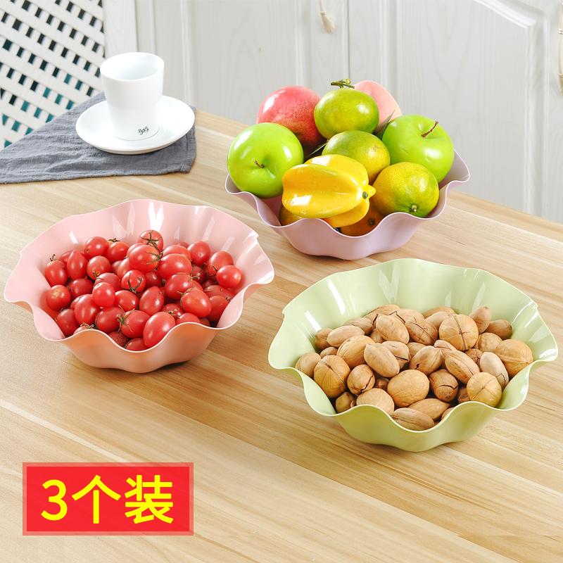 家用塑料水果盘客厅厨房洗菜盆茶几糖果盘干果零食小吃盘子瓜果盘