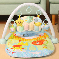 Doll Dr. Pedals Fitness Gymnasium Baby Music Game Carpet 0-1 Baby Toy 0-3-6 Months