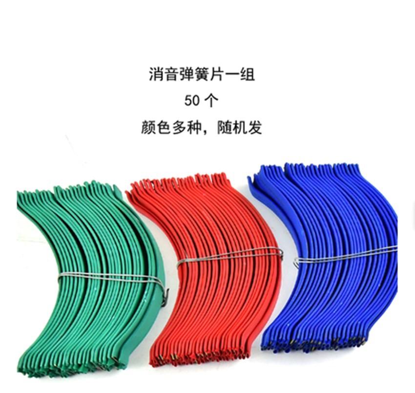 安装木地板复合地板新款膨胀缝用弧形卡片钢卡静音多层加厚弹簧片