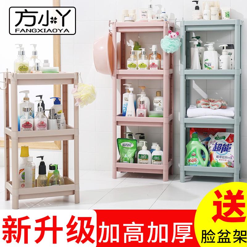 洗手间塑料架子