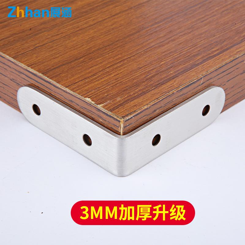 角码 90度直角不锈钢角铁 l型支架固定直角三角铁家具加固连接件