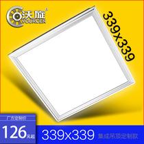 嵌入式面板灯工程600300300灯石膏板厨卫灯塑料扣板led集成吊顶