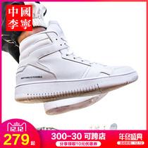 36软底小白鞋威时尚百搭休闲鞋牛皮板鞋s正品海外版出口美国盖