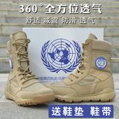 网眼男鞋 防穿刺透气沙漠靴军鞋 夏季维和超轻作战靴特种兵战靴正品