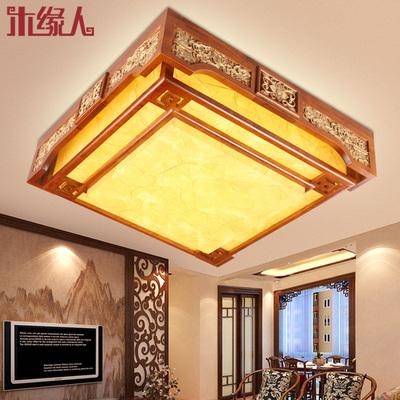 XJ中式吸顶灯实木雕花客厅灯具创意大气书房灯温馨卧室灯饰羊皮灯哪个牌子好