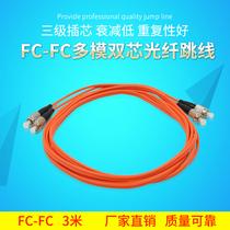 单模抽拉式光纤配线架机架式抽拉箱终端盒LC芯48菲尼特Pheenet