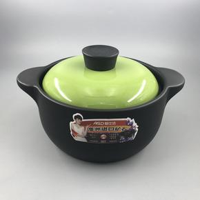 爱仕达明火炖汤砂锅养生陶瓷煲2.5L耐高温家用汤锅2-3人RXC25B1Q