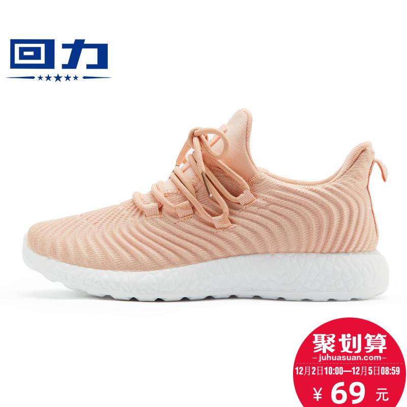 回力女鞋跑步鞋2019春季新款百搭韩版透气网面鞋休闲鞋学生运动鞋
