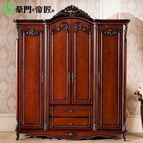 欧式四六门衣柜 美式乡村新古典家具衣柜 法式深色田园风格实木皮