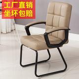 家用办公椅电脑椅职员靠背椅棋牌室椅学生网布椅宿舍会议四脚椅子