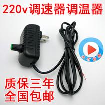 家用平方单芯线排插电工2.5牛筋电线2.5mm^2电子软线电源线护套线