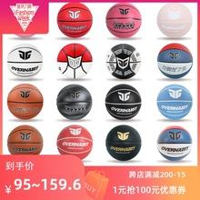 正品JG军哥同款网红室内外耐磨粉色蓝球真皮手感七号个性标准篮球