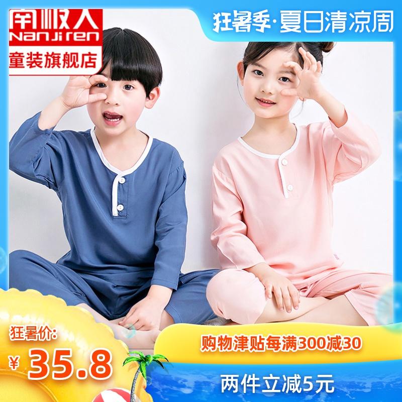儿童棉绸睡衣套装女孩夏季男孩宝宝中大童男童女童薄款绵绸家居服