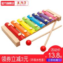 儿童婴儿手敲琴8个月宝宝益智力半乐器玩具1一2-3周岁八音小木琴0