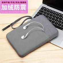 蘋果iPad mini4保護套3迷你2內膽包Air1小米平板電腦3殼防摔布袋