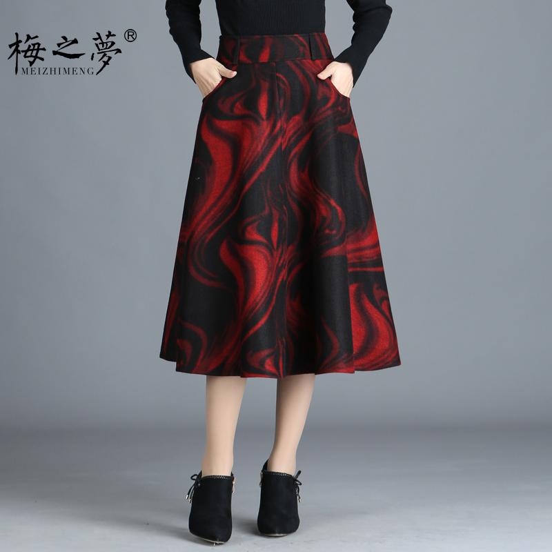 裙子秋天中长款