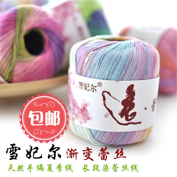 Пряжа для машинного вязания Артикул 551694297962