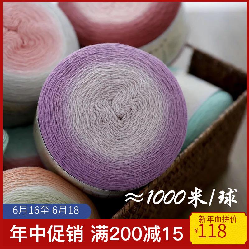 Пряжа для машинного вязания Артикул 585234952174