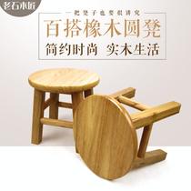 家用简易塑料圆凳子高凳小椅子创意加厚大人矮凳板凳儿童宝宝脚凳