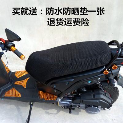 骠骑山猫路虎BWS城市铁男猎鹰新海王星电动车摩托车坐垫套座套在哪买