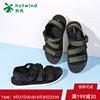 热风沙滩鞋