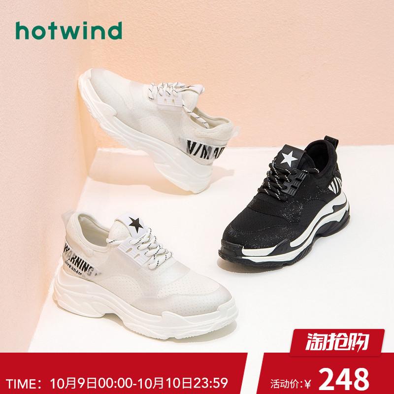 热风2018秋季新款小清新女士慢跑休闲鞋平底网面运动单鞋H11W8301