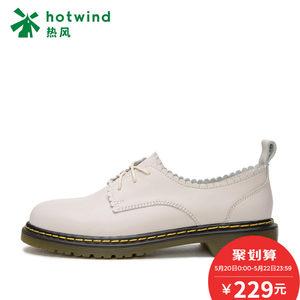 热风2018春季新款优雅时尚系带女士休闲鞋圆头粗跟牛津鞋H20W8503