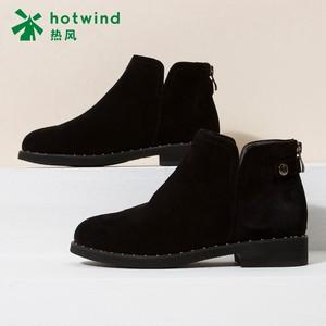 热风2017冬新款小清新粗跟圆头女士休闲短靴拉链百搭单鞋H82W7426