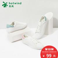 热风2017春新款小白鞋女低帮鞋系带时尚女休闲鞋H14W7110