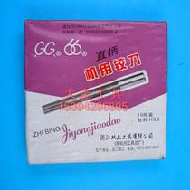 Véritable usine Hang générales double Six outil machine de poignée droite avec charnière Hang alésoir droit manche du couteau alésoir 5MM