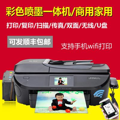 惠普5740 7640喷墨打印一体机彩色照片复印扫描传真双面连供办公哪个好