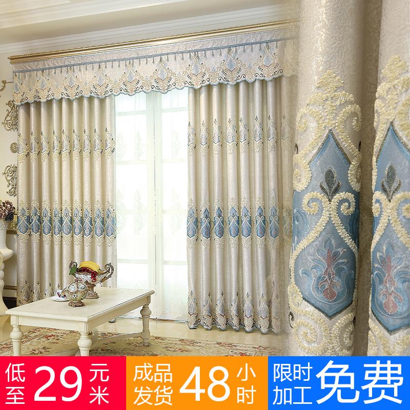 窗簾成品高檔大氣客廳簡歐
