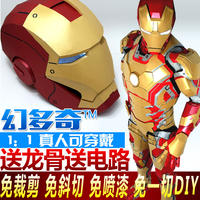 Iron Man 1:1 real wearable full body armor MK42 arm 43 generation battle suit 46 helmet paper model creative eva