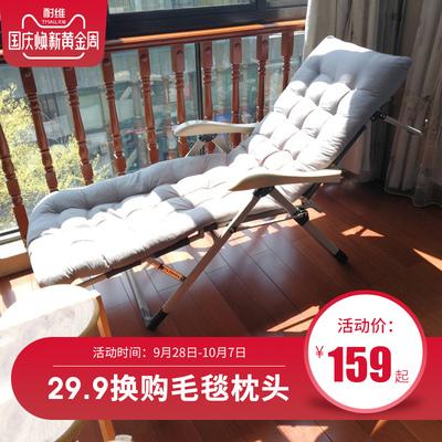 耐维折叠椅子躺椅午休椅午睡床多功能家用便携靠背椅逍遥椅懒人椅