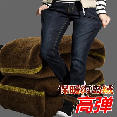 秋冬牛仔裤男带绒高腰直筒修身高弹力加绒加厚款宽松商务休闲男裤