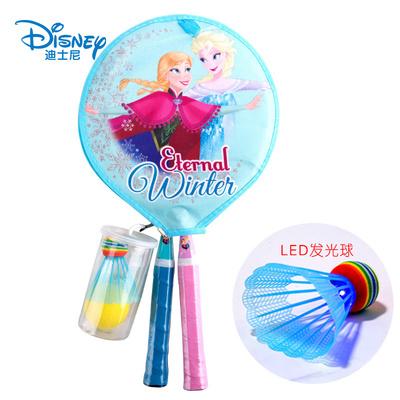 Disney迪士尼冰雪奇缘儿童羽毛球拍 宝宝对装拍亲子互动大圆拍